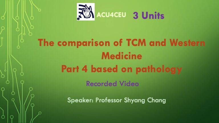 The comparison of TCM and Western Medicine part 4 based on pathology (V)
